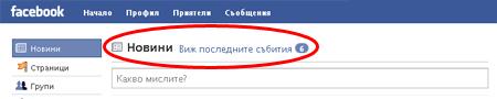 facebook-feeds