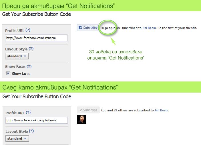 """Добавянето на facebook страница в """"Интереси"""" НЕ работи"""