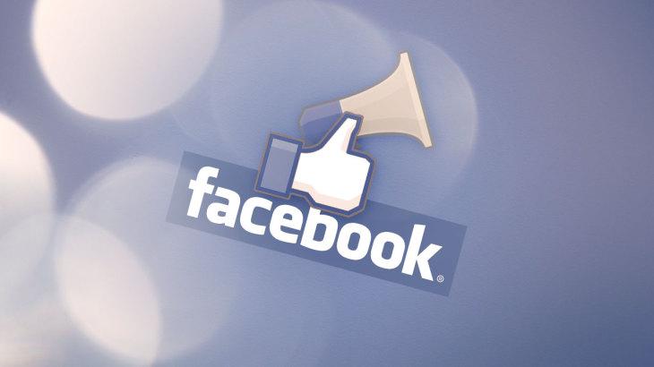 Няколко кратки и полезни съвета за Facebook Ads