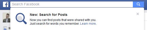 Facebook търсачка