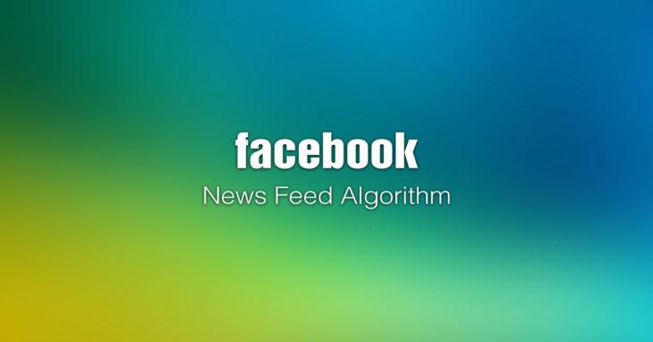 News Feed Алгоритъма – полезни универсални съвети