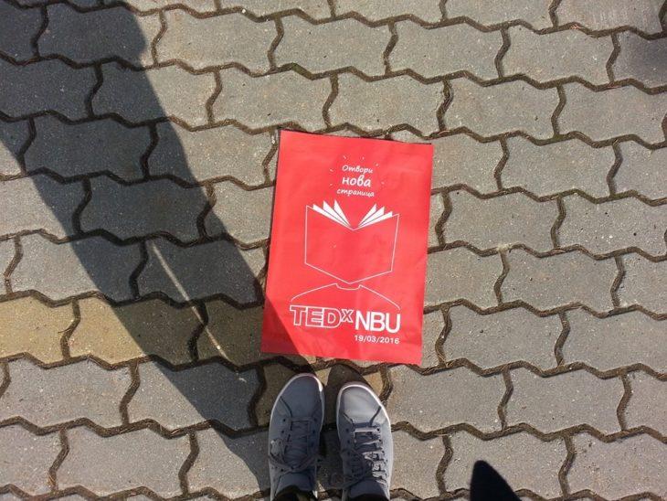 TEDxNBU и една нова страница