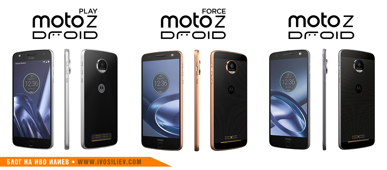 motorola-moto-z-droid-phones
