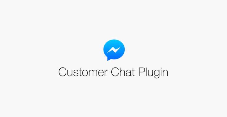 Facebook Messenger интеграция за клиенти и посетители на сайта и електронния магазин
