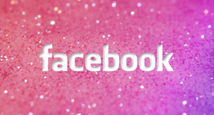 Три начина да прецакате алгоритъма на Facebook за Organic Reach