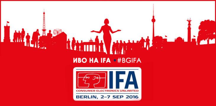 Иво на IFA 2016 и #LenovoLaunch